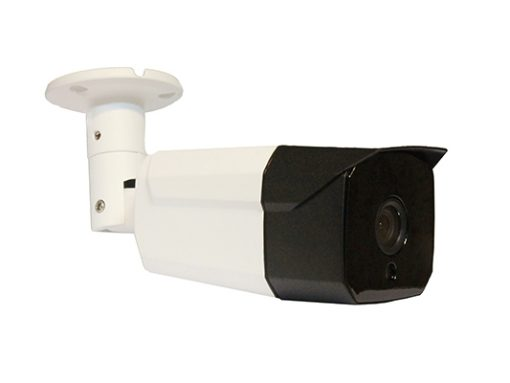 دوربین-مداربسته-نیکسون-NX-980