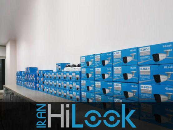 جدیدترین-محصولات-هایلوک-ژانویه-2020