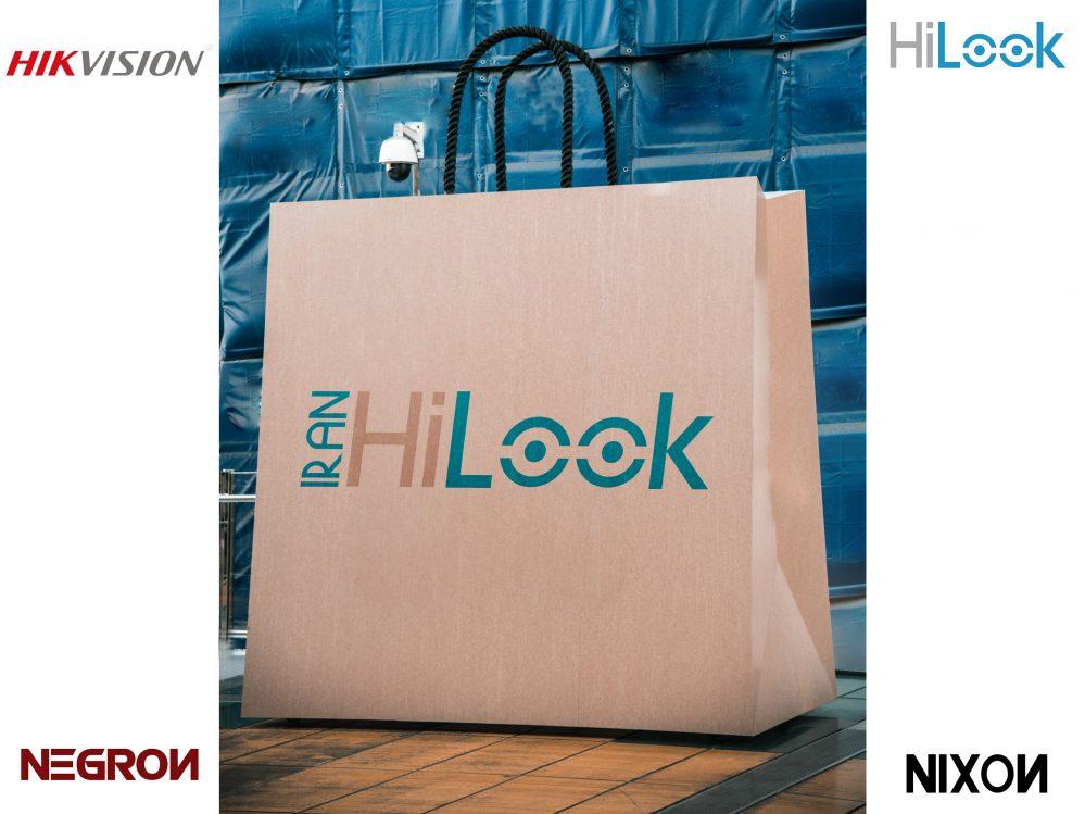 قوانین-خرید-محصولات-فروشگاه-ایران-هایلوک