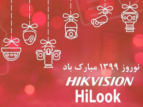 ایران-هایلوک-نوروز-99