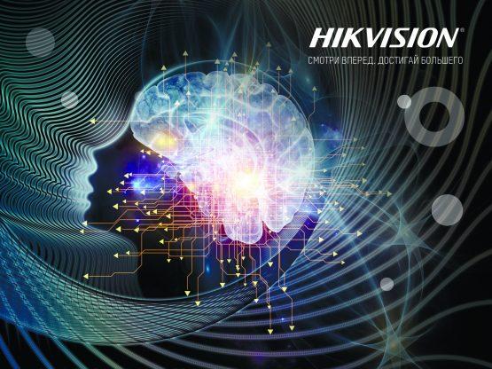 هایک-ویژن-و-هوش-مصنوعیهایک-ویژن-و-هوش-مصنوعی