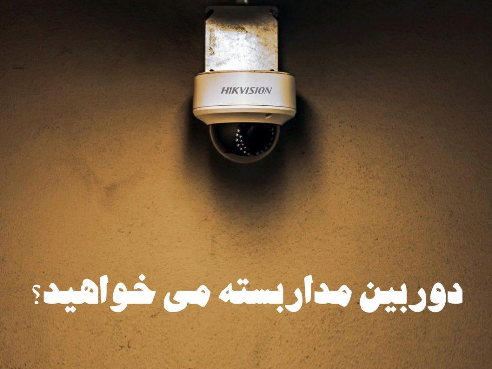 فروش-غیرحضوری-فروشگاه-ایران-هایلوک