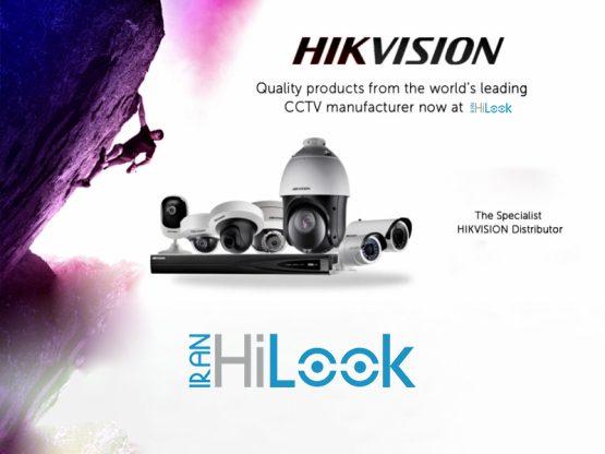 جدیدترین-محصولات-هایک-ویژن-ژوئن-2020