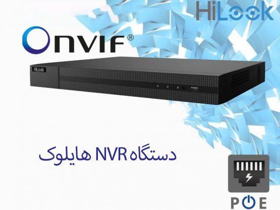 دستگاه-NVR-هایلوک