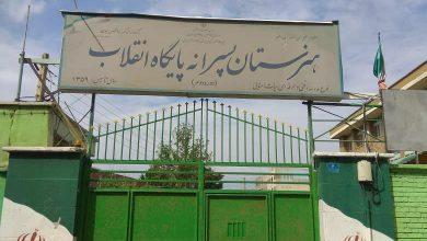 ایران-هایلوک-هنرستان-پایگاه-انقلاب-iranhilook