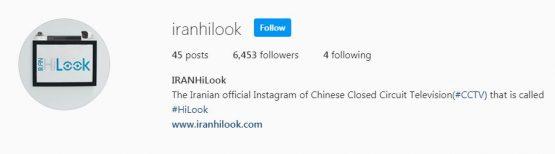 اینستاگرام-ایران-هایلوک