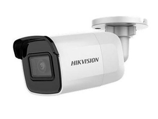 دوربین-مداربسته-هایک-ویژن-ds-2cd2043g0-ickv