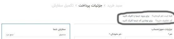 اعضای-وبسایت-ایران-هایلوک-iranhilook
