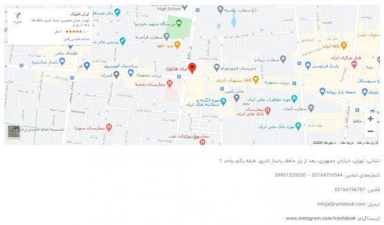 مرکزخرید-نادری-و-فروشگاه-ایران-هایلوک-iranhilook