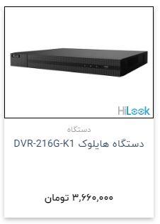 DVR-216G-K1