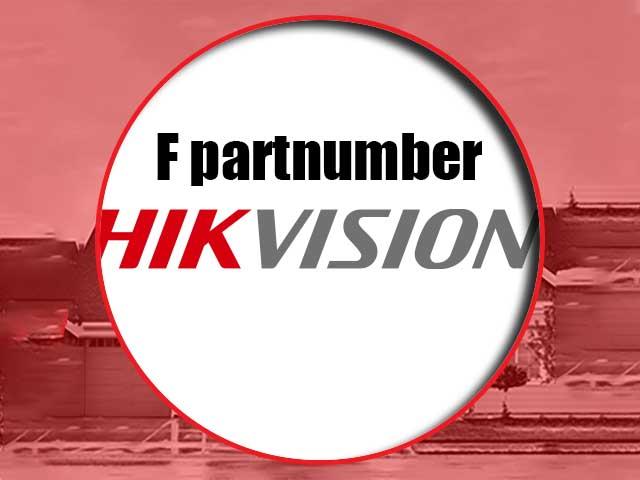 حرف-f-دوربین-مداربسته-هایک-ویژن